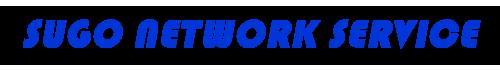 SUGO NETWORK SERVICE